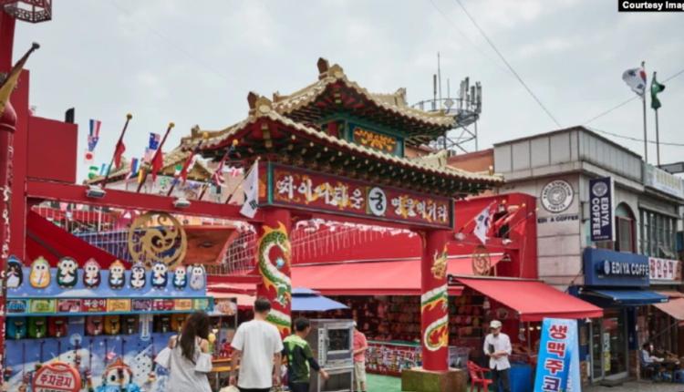 韩国仁川中国城 (照片由韩国旅游局提供)