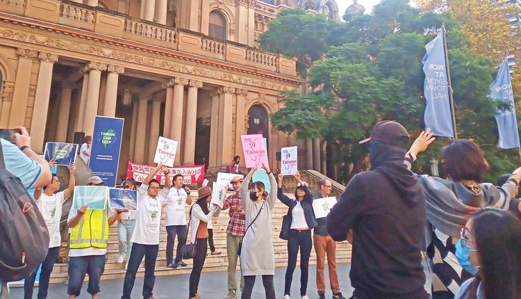 澳州台侨声援台湾参加WHA