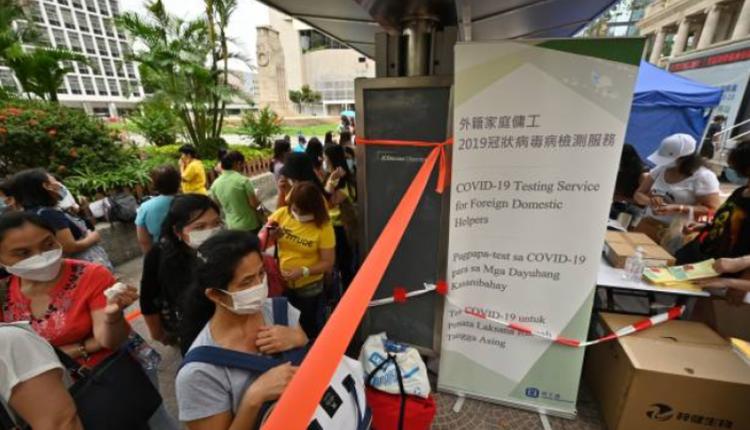 香港外佣正在排队接受COVID-19检测