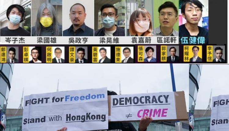图为被捕的民主派人士