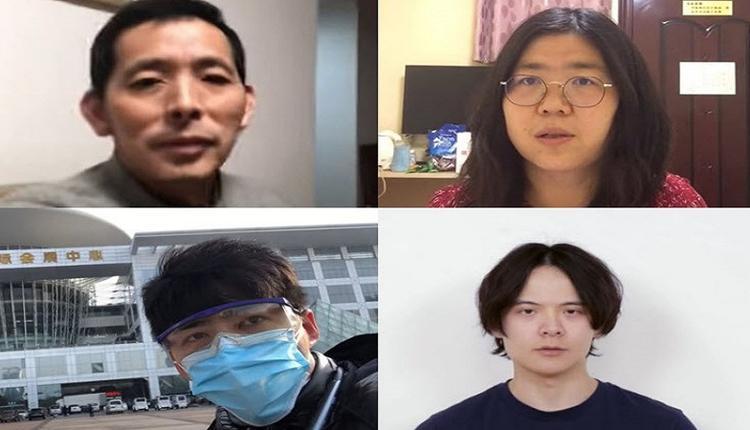 世界新闻自由日 中国4公民记者因报疫情仍无自由