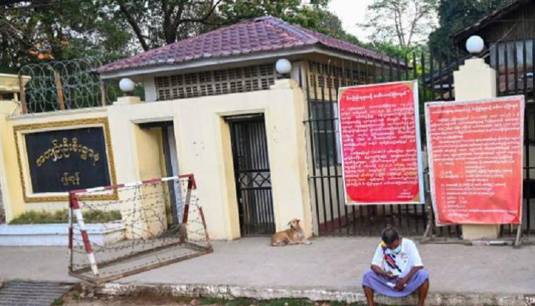 缅甸,音山监狱,Insein Prison