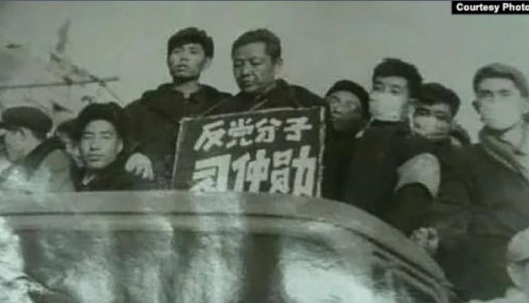 """习近平的父亲习仲勋在""""文革""""中被批斗"""