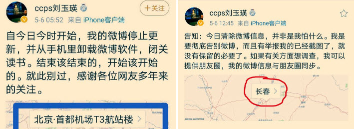 黨校教授誇獎加國醫療體系 被追討 最終刪除微博