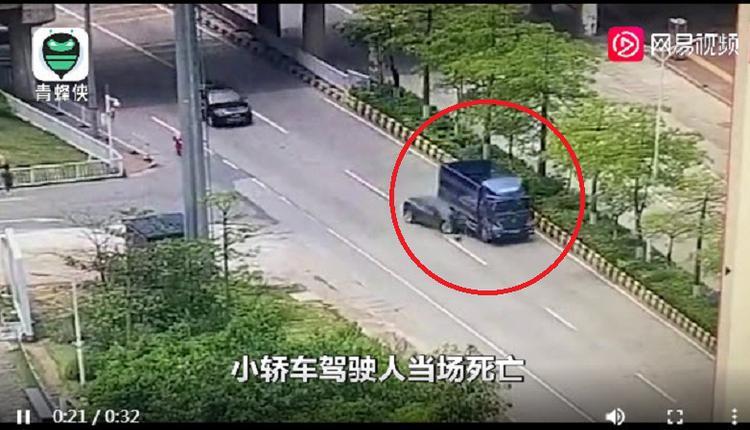 网传韶关公安局副局长车祸致死 网友:是意外吗?