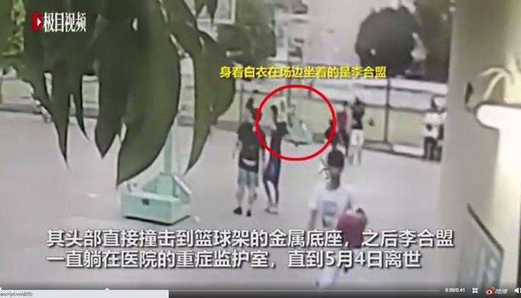 广西男大学生晕倒离世 家属称11分钟无人施救