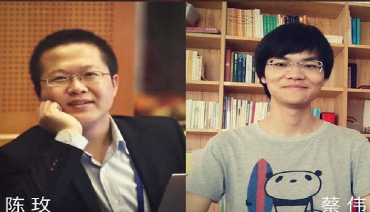 中国网站志工备份疫情文章 被求刑15个月