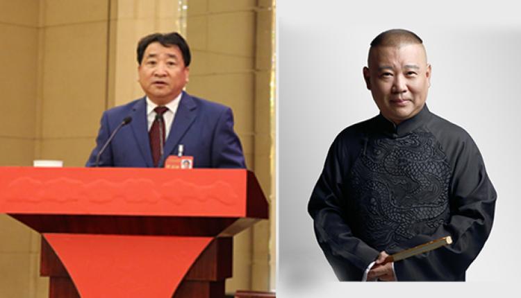 曲协负责人姜昆(左)和郭德刚(右)
