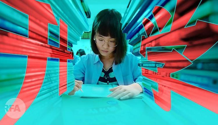 为刺激生育 中国或将整顿辅导班市场