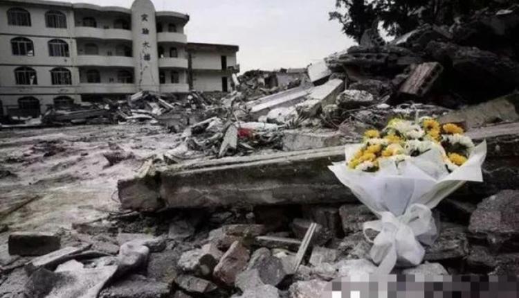 北川中学地震现场