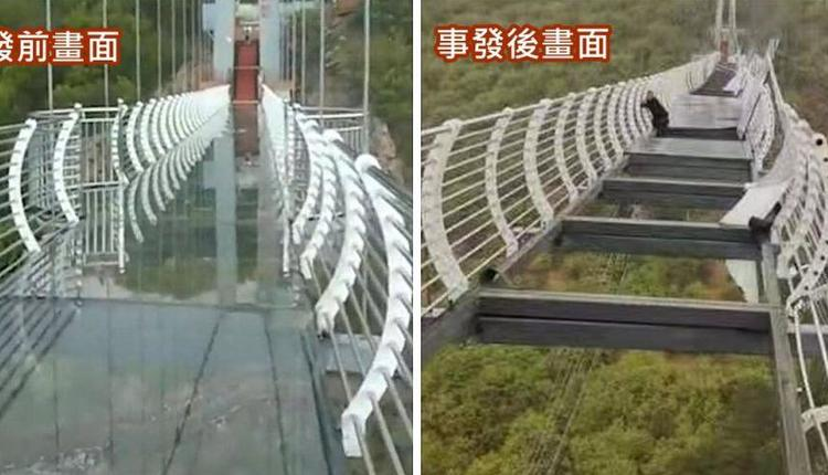 吉林省延边州龙井市琵岩山风景区内的高空玻璃栈道突发险情