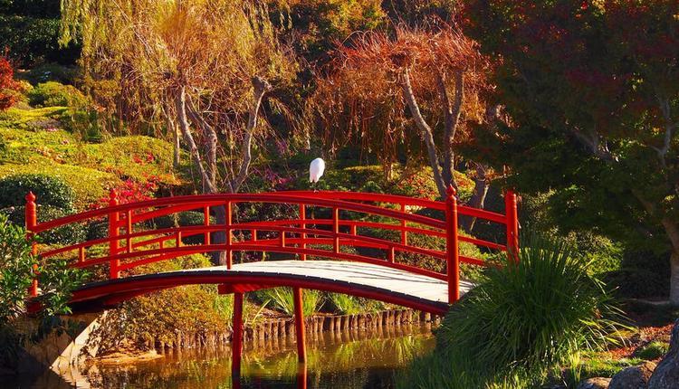 Ju Raku En,日本花园