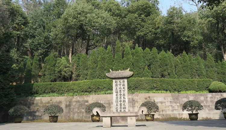 浙江钱镠墓
