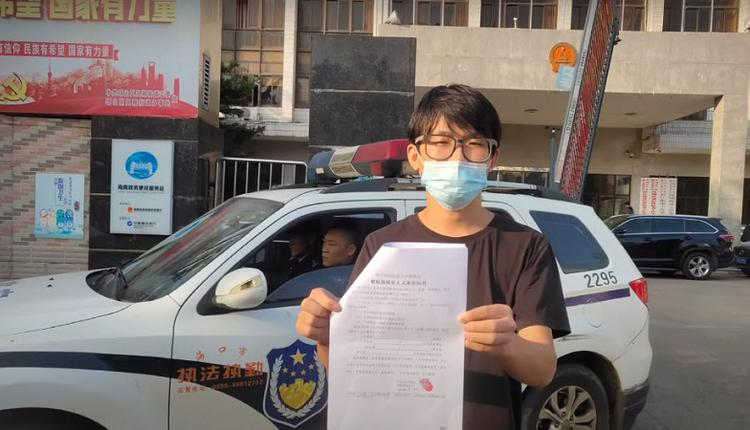 翻墙被抓逃亡韩国 留学生称在中国发表言论很危险