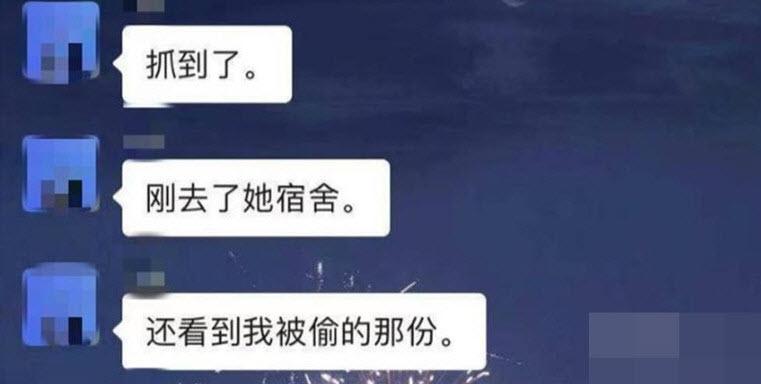 广东一女大学生坠楼身亡 生前被怀疑偷外卖