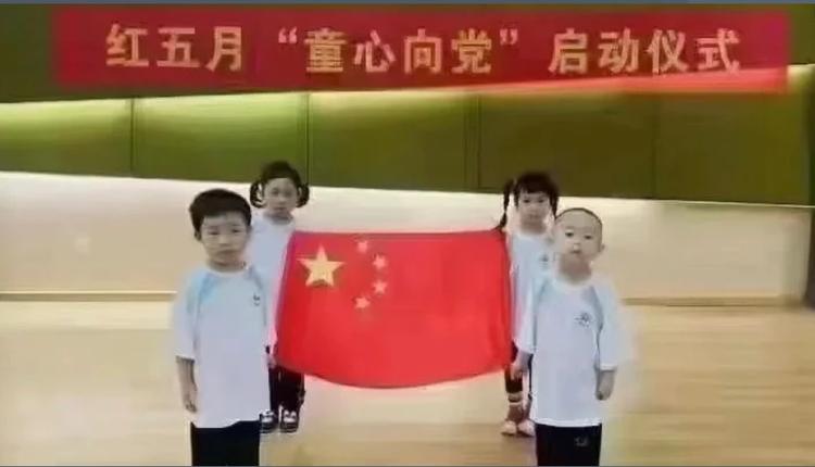 红色教育从娃娃抓起。(图片来自网络)