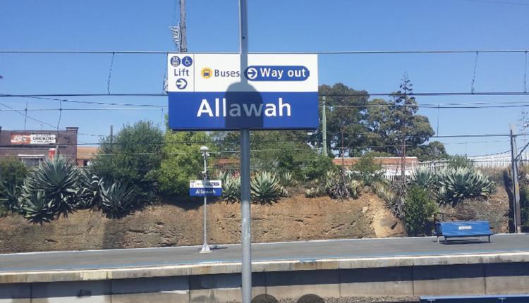 Allawah 火车站