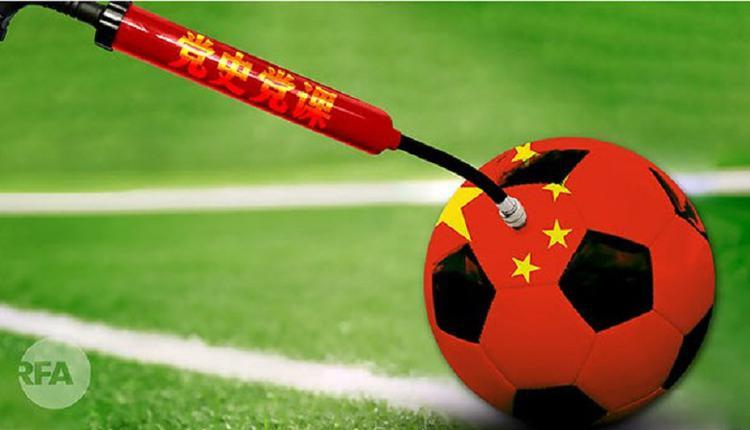 中国男足备战世界杯 不忘接受党史教育