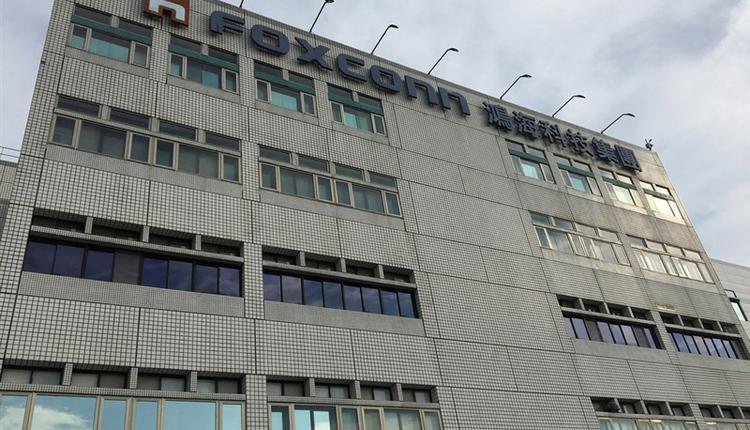 鸿海位于新北市土城的总部
