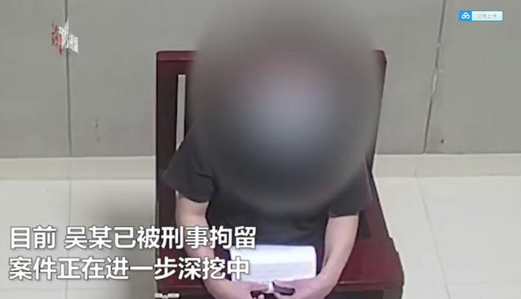 被骗22万 江苏女设计让骗子爱上自己 诱骗回国拘捕