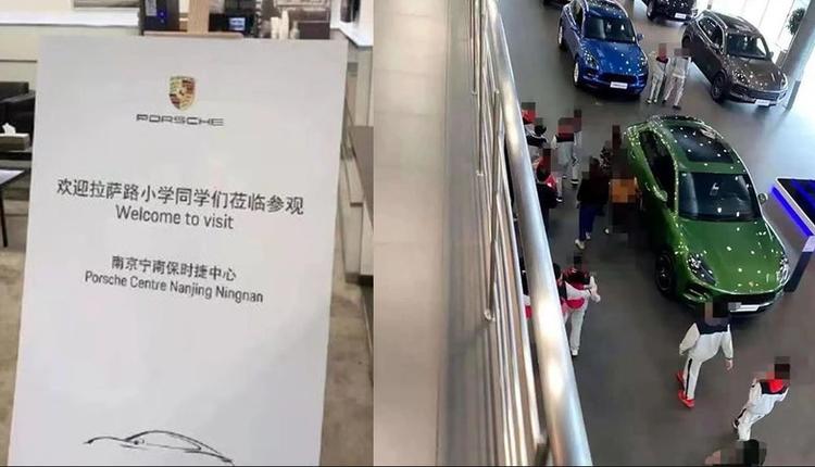 南京一小学的学生参观保时捷4s店。(视频截屏)