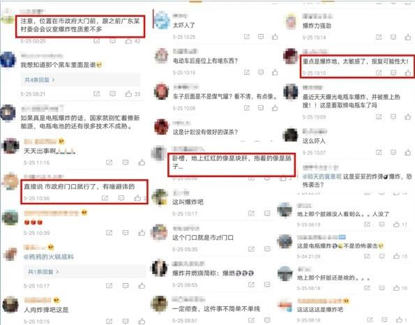 辽宁阜新市政府门前发生爆炸 有人称是自杀式袭击
