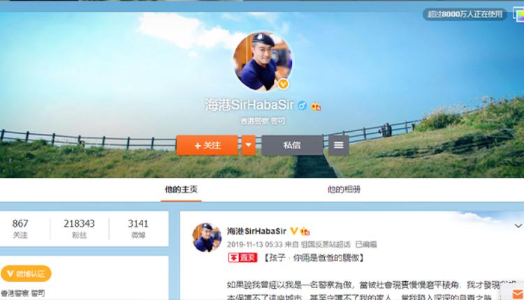 香港网红警察陈凯港涉诈骗被捕