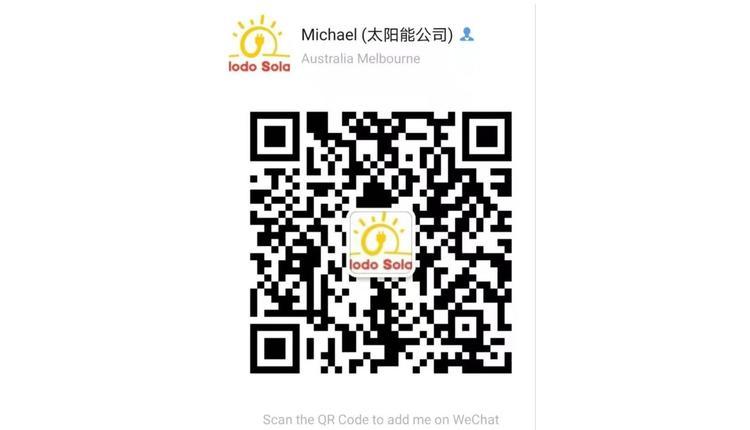 Michael 太阳能专业咨询顾问