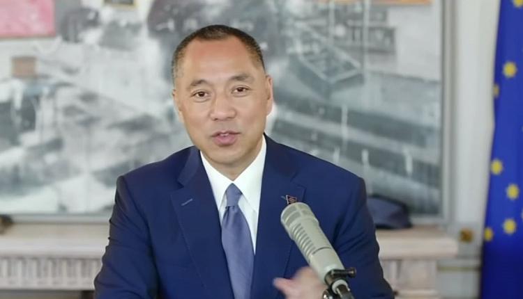 曾要求美国当局遣返郭文贵的大亨 正被调查