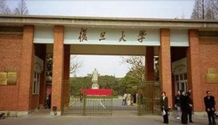 上海复旦大学门前