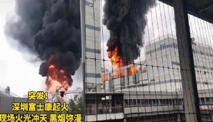 深圳富士康突发火灾 火光冲天黑烟弥漫并有爆燃声