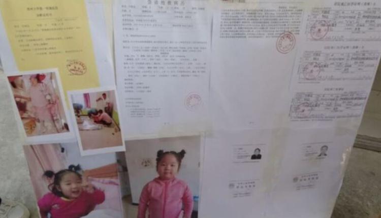 河南5岁女童在教室内摇晃暖气片,后被暖气片砸倒身亡