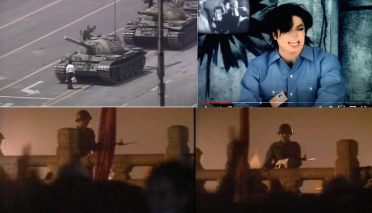迈克尔杰克逊歌曲中因有六四镇压片段在中国禁播