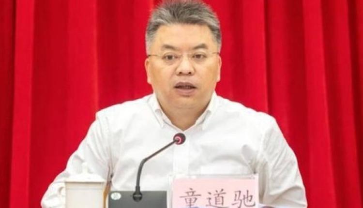 三亚市委原书记童道驰涉嫌贪污逮捕。