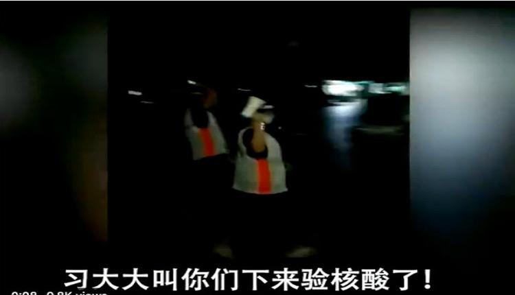 """为让市民做核酸检测 广东工作人员搬出""""习大大"""""""