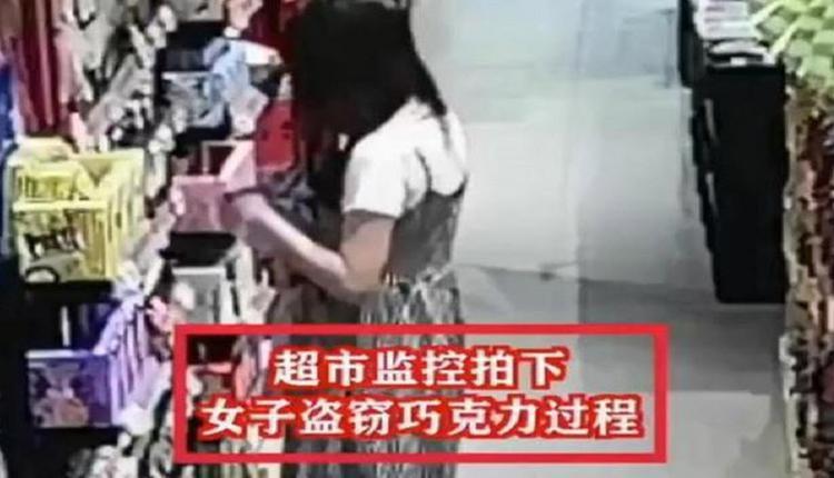 上海女到处偷巧克力 怕发胖嚼嚼就吐掉