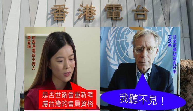 香港电台英文时事节目《脉搏》