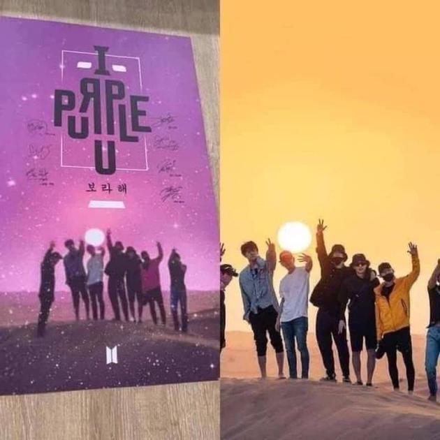 BTS宣传图印错为EXO