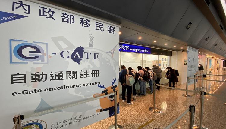 港澳人士移居台湾