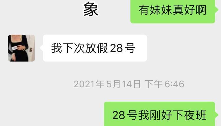 芜湖高二女生在学校跳楼自杀 近半月未有调查结果