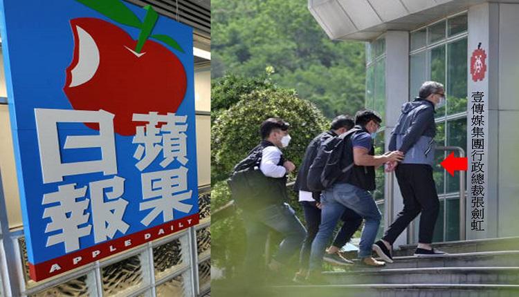 壹传媒集团行政总裁张剑虹