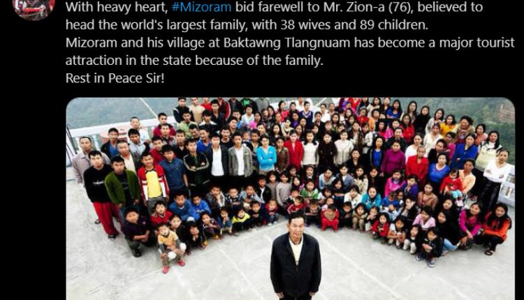 印度全球最大的家庭