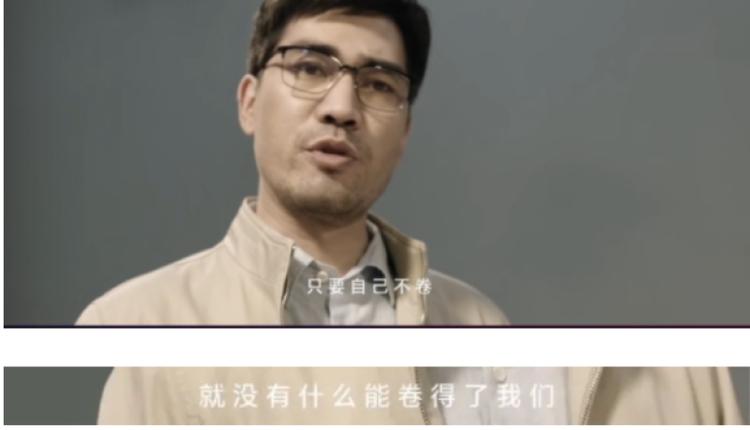 八位爸爸支持生三胎的广告被网友骂翻