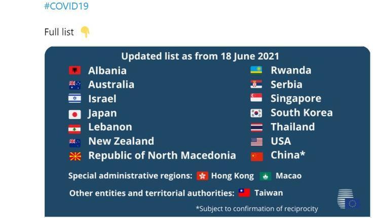 欧盟18日正式公布将台湾纳入安全旅游名单