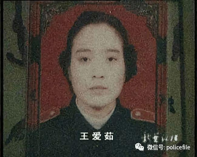 """""""舞女""""法官王爱茹"""