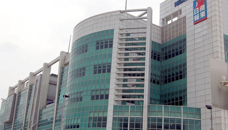 香港苹果日报预定25日最后一天运作