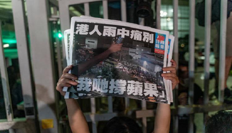 香港《苹果日报》
