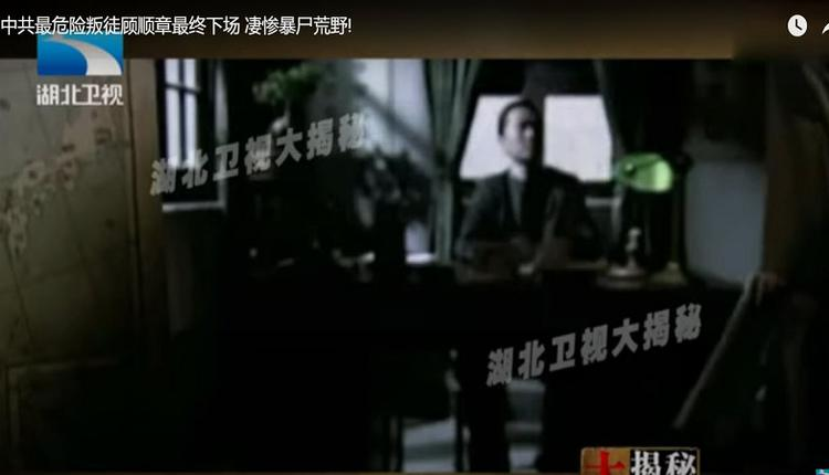 """中国当局用血胜惨案告诉你 """"叛党""""后果很严重"""