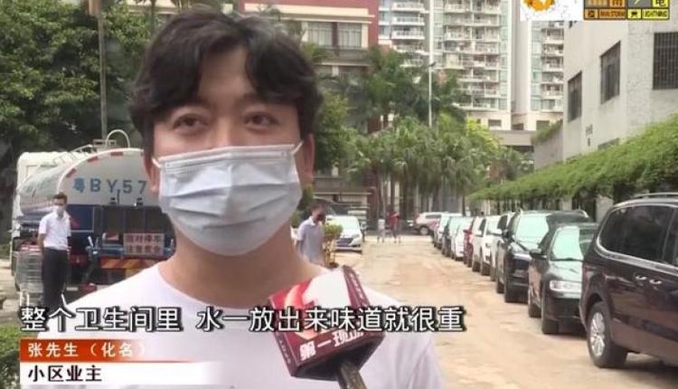 深圳小区部分业主喝了2个月的粪水