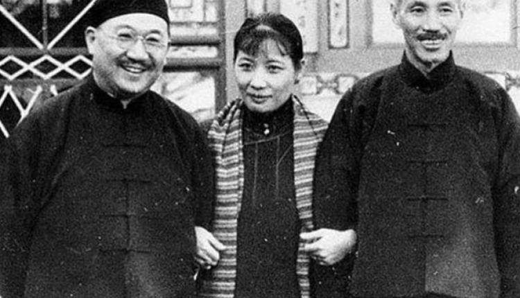 孔祥熙、宋美龄和蒋介石